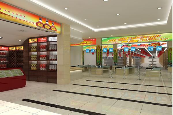 超市装修效果图-服务项目-卓创建筑装饰