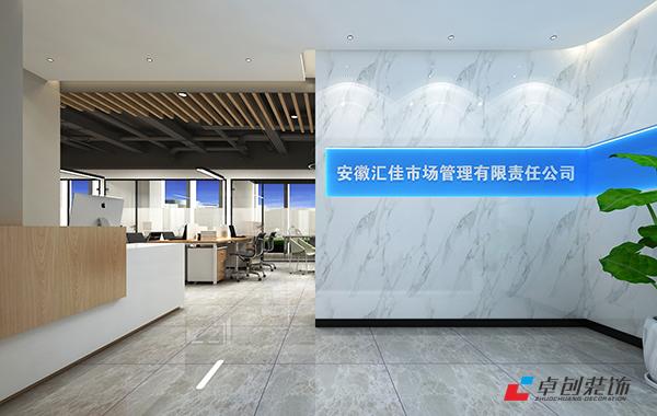 400平办公室装修设计的功能区有哪些